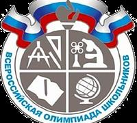Поздравляем призёра регионального этапа Всероссийской олимпиады школьников!